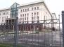Городской суд. СПБ